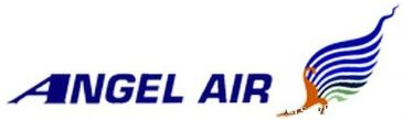 Angel Air  (Thailand) (1998 - 2003)